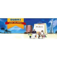 Dubai Air Package