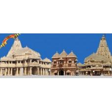 Invade Gujarat